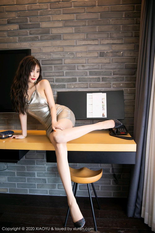 [XiaoYu] Vol.286 Yang Chen Chen 25P, XiaoYu, Yang Chen Chen