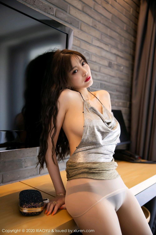 [XiaoYu] Vol.286 Yang Chen Chen 47P, XiaoYu, Yang Chen Chen