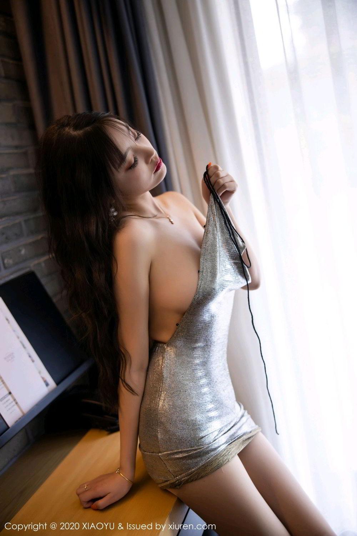 [XiaoYu] Vol.286 Yang Chen Chen 52P, XiaoYu, Yang Chen Chen