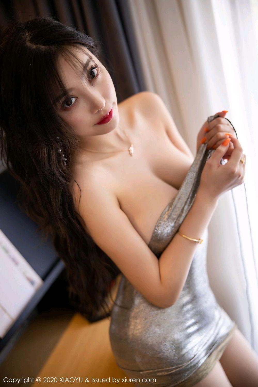 [XiaoYu] Vol.286 Yang Chen Chen 55P, XiaoYu, Yang Chen Chen