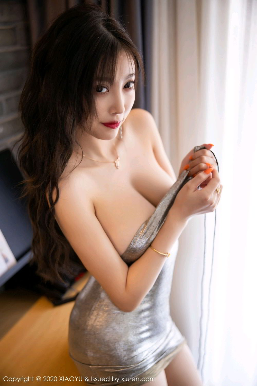 [XiaoYu] Vol.286 Yang Chen Chen 56P, XiaoYu, Yang Chen Chen