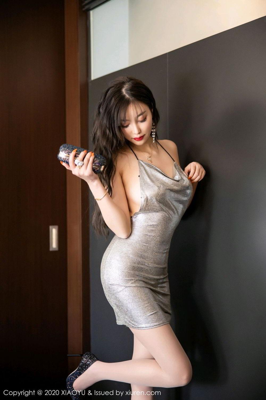 [XiaoYu] Vol.286 Yang Chen Chen 5P, XiaoYu, Yang Chen Chen