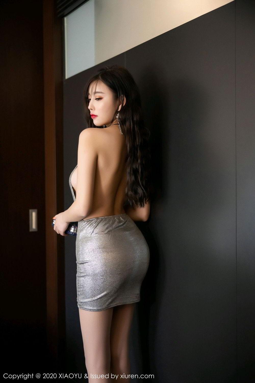 [XiaoYu] Vol.286 Yang Chen Chen 6P, XiaoYu, Yang Chen Chen