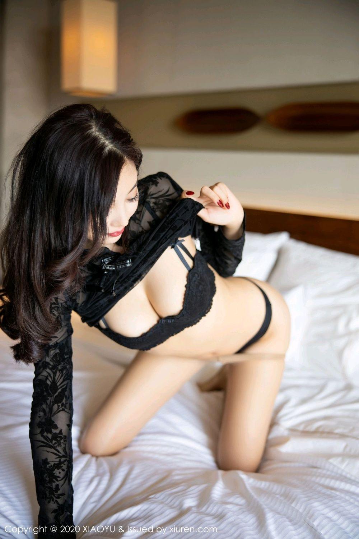 [XiaoYu] Vol.293 Yang Chen Chen 39P, Tall, XiaoYu, Yang Chen Chen