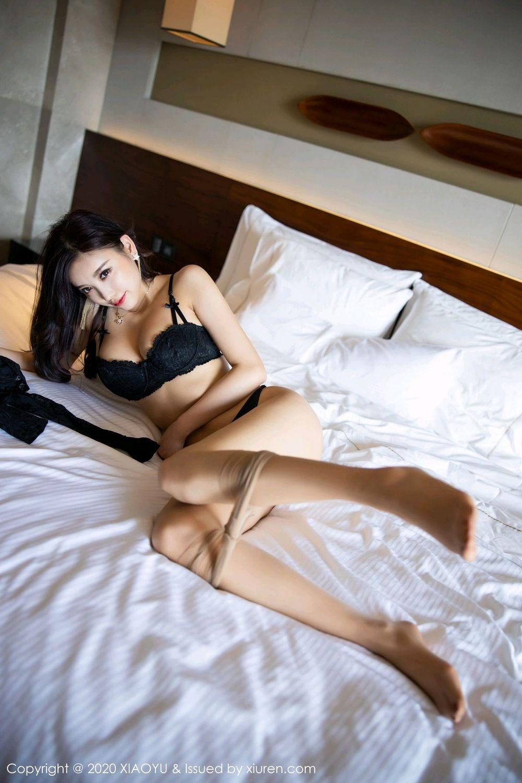 [XiaoYu] Vol.293 Yang Chen Chen 75P, Tall, XiaoYu, Yang Chen Chen
