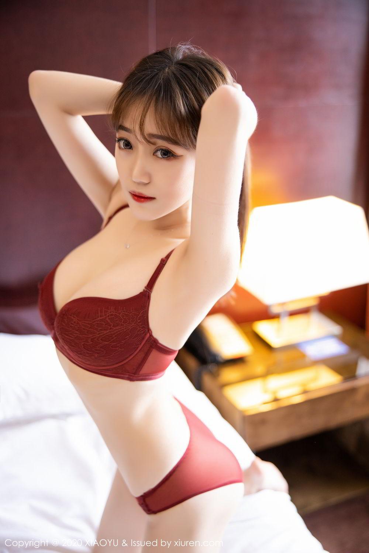 [XiaoYu] Vol.298 Yuner Claire 41P, Tall, Underwear, XiaoYu, Yuner Claire