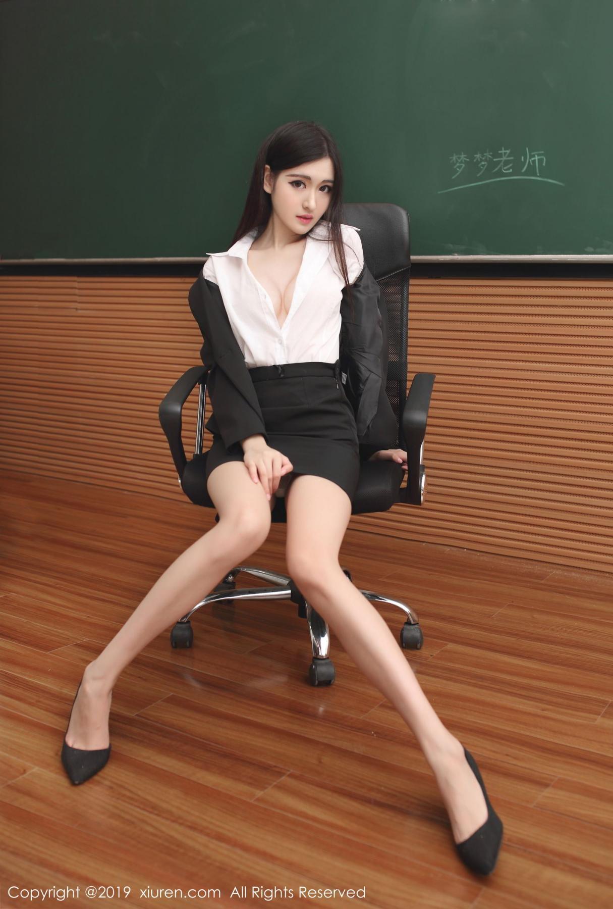 [XiuRen] Vol.1480 Shen Meng Yao 3P, Shen Meng Yao, Tall, Uniform, Xiuren