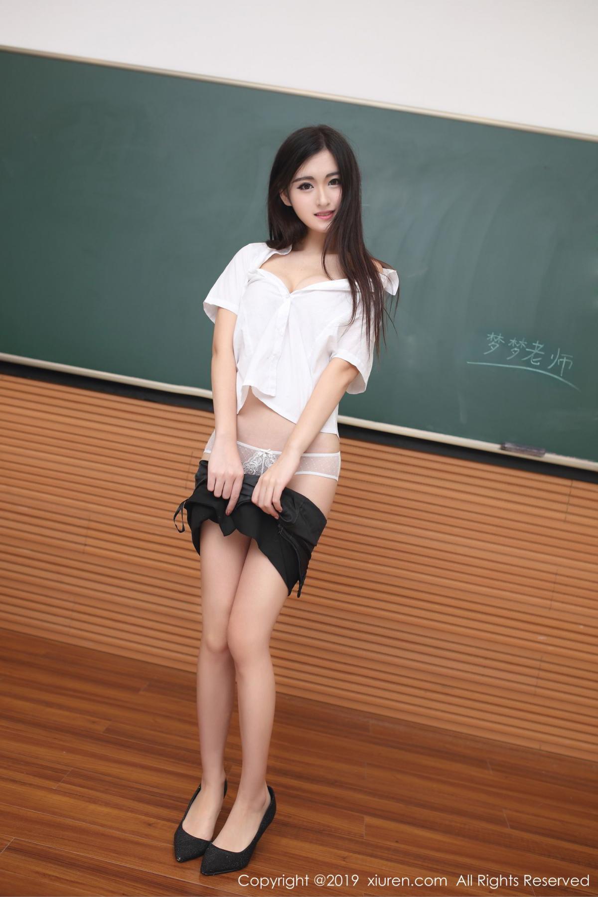 [XiuRen] Vol.1480 Shen Meng Yao 6P, Shen Meng Yao, Tall, Uniform, Xiuren