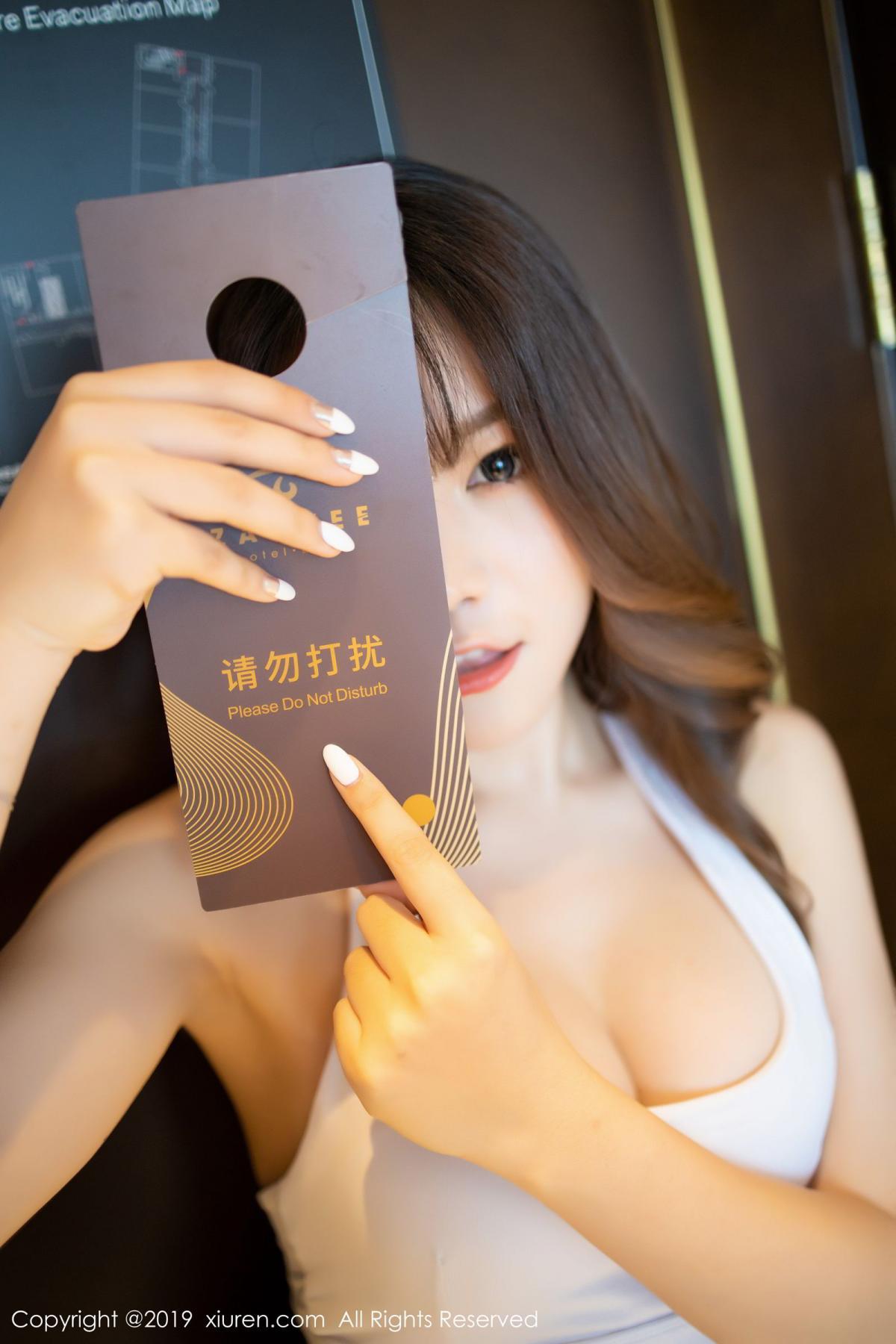 [XiuRen] Vol.1569 Chen Zhi 30P, Big Booty, Chen Zhi, Xiuren