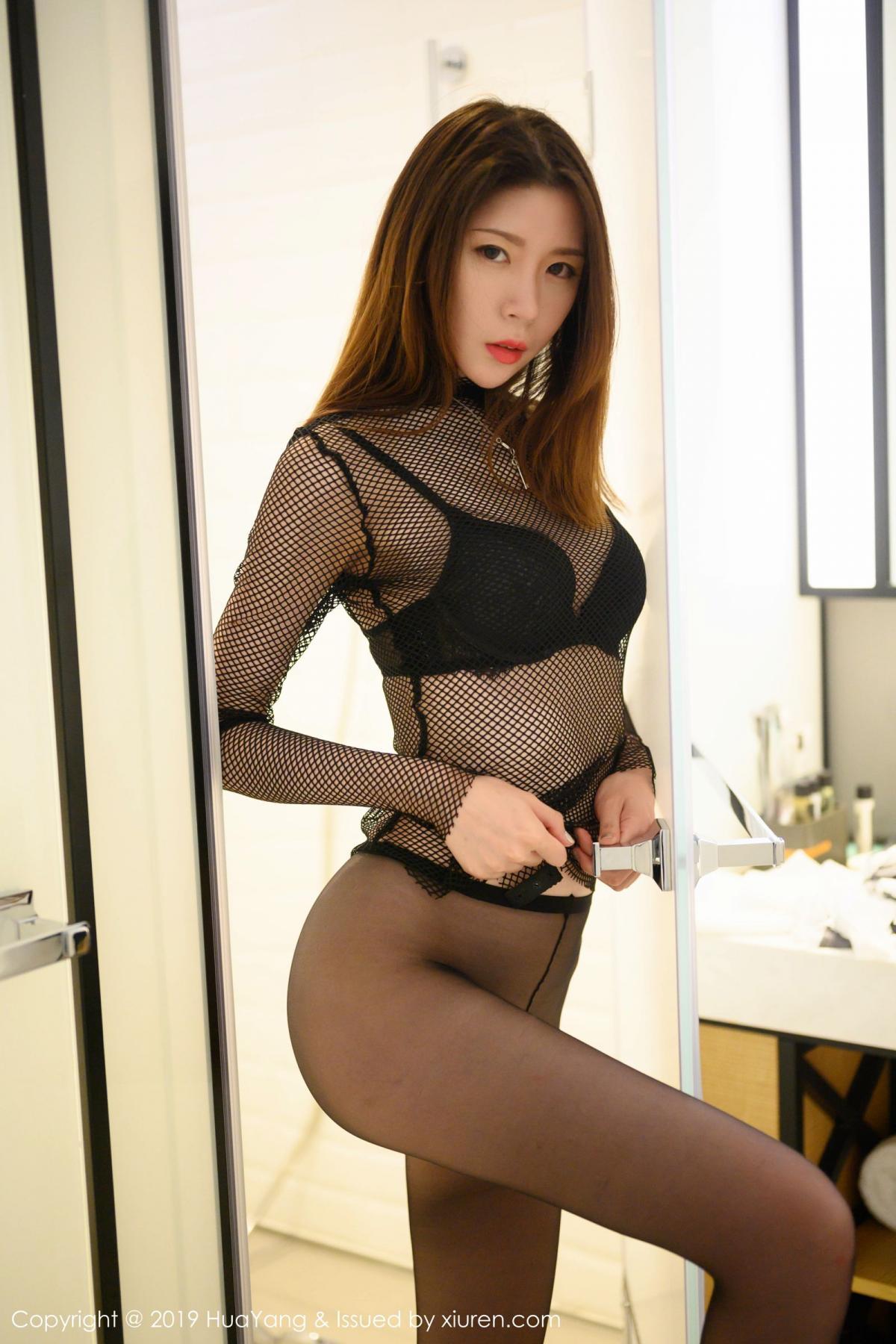 [XiuRen] Vol.162 Meng Xin Yue 13P, Black Silk, Meng Xin Yue, Tall, Underwear, Xiuren