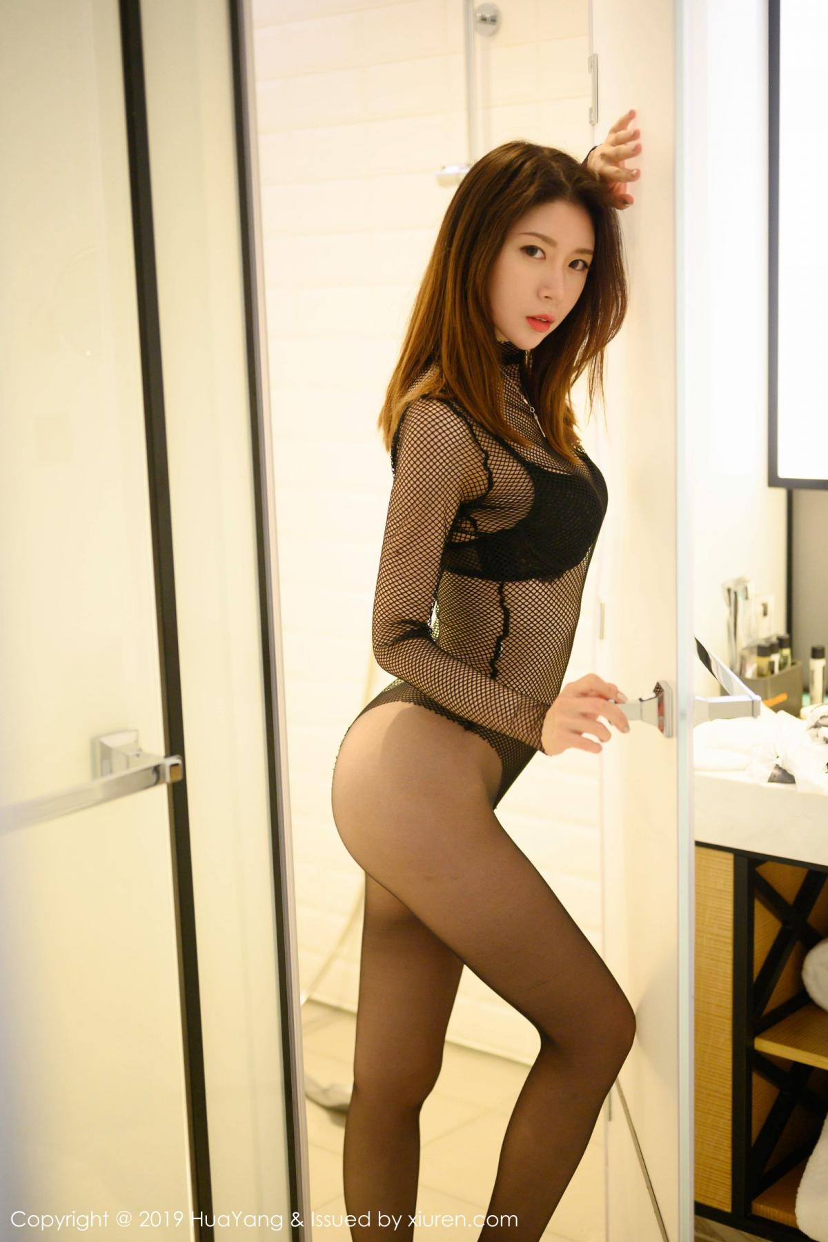 [XiuRen] Vol.162 Meng Xin Yue 1P, Black Silk, Meng Xin Yue, Tall, Underwear, Xiuren