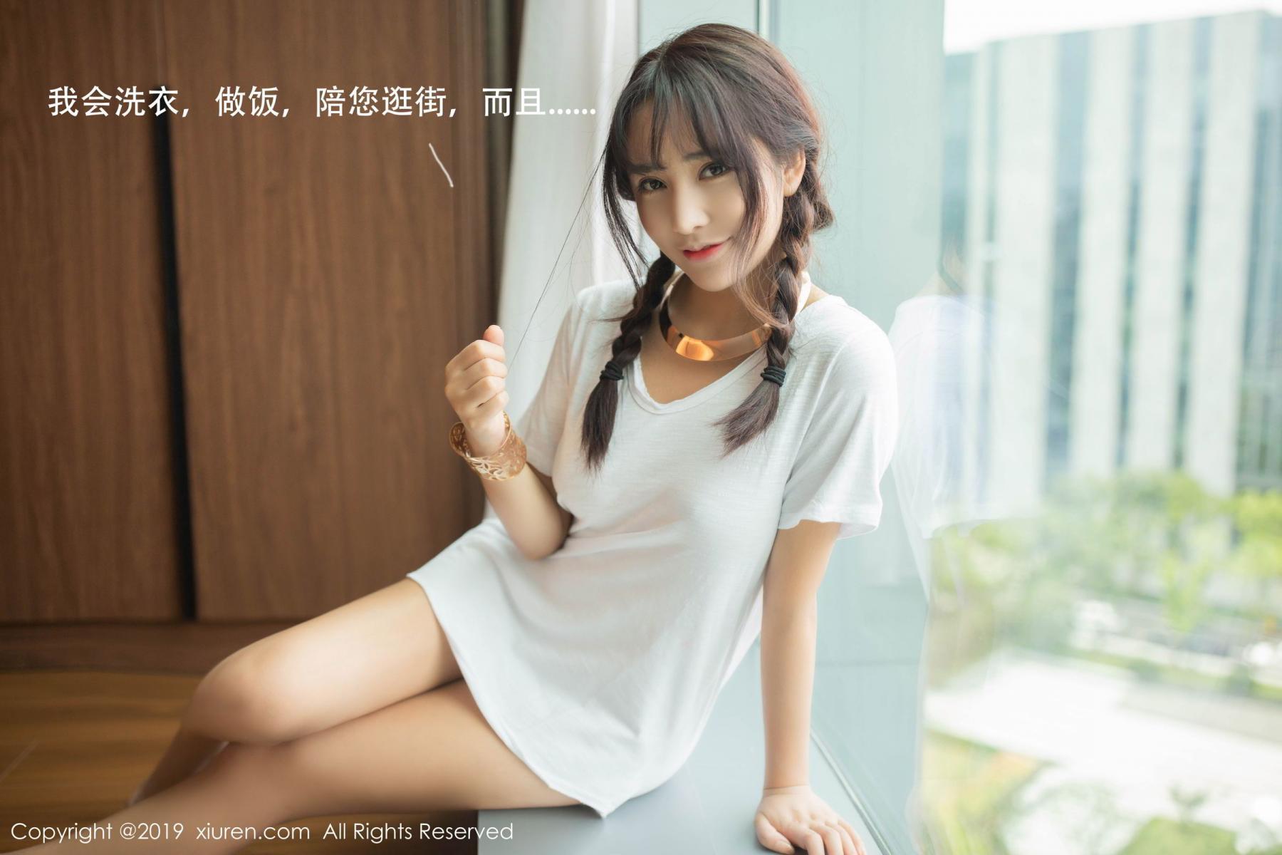 [XiuRen] Vol.1730 Tao Xi Le 21P, Adult, Tao Xi Le, Xiuren