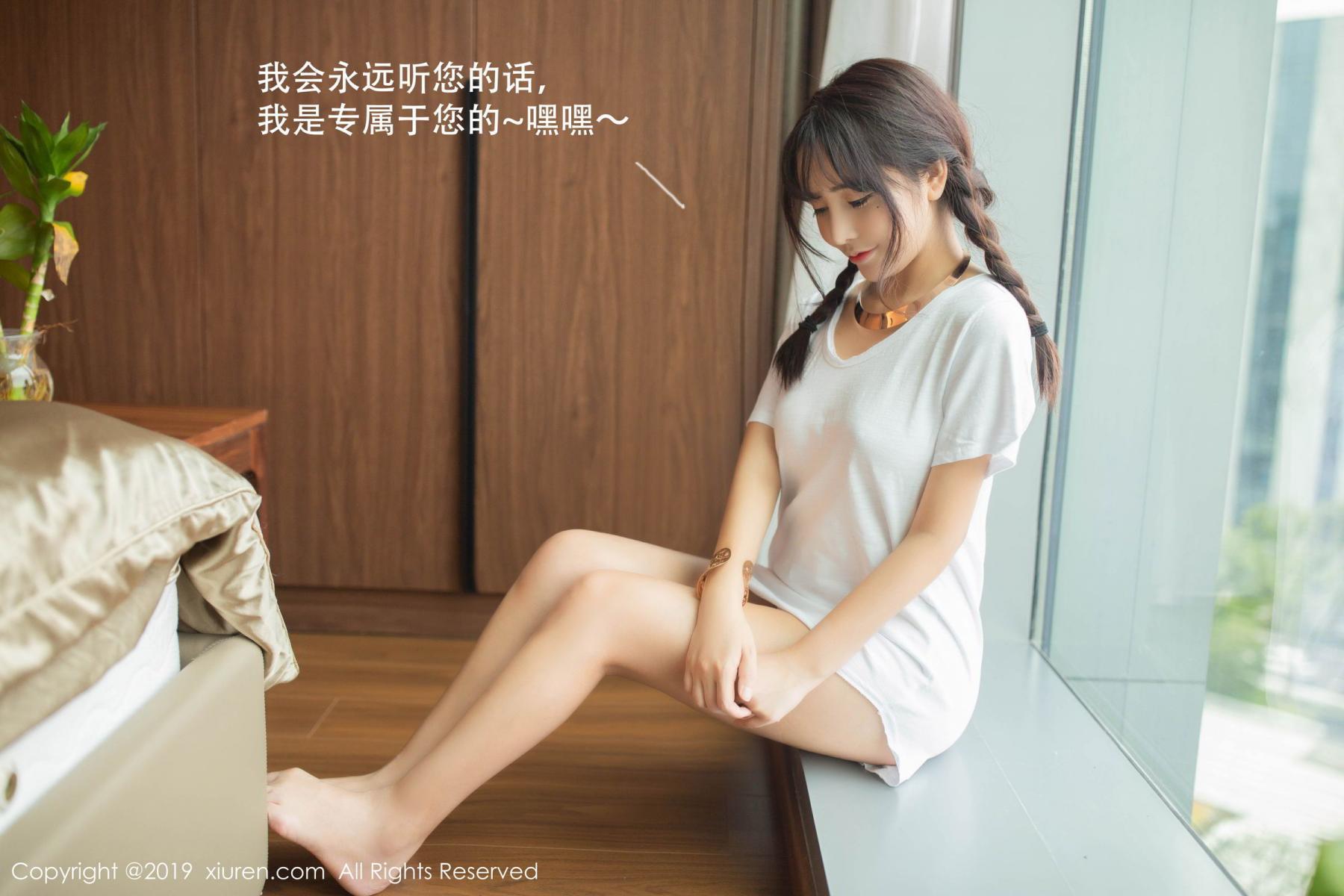 [XiuRen] Vol.1730 Tao Xi Le 22P, Adult, Tao Xi Le, Xiuren