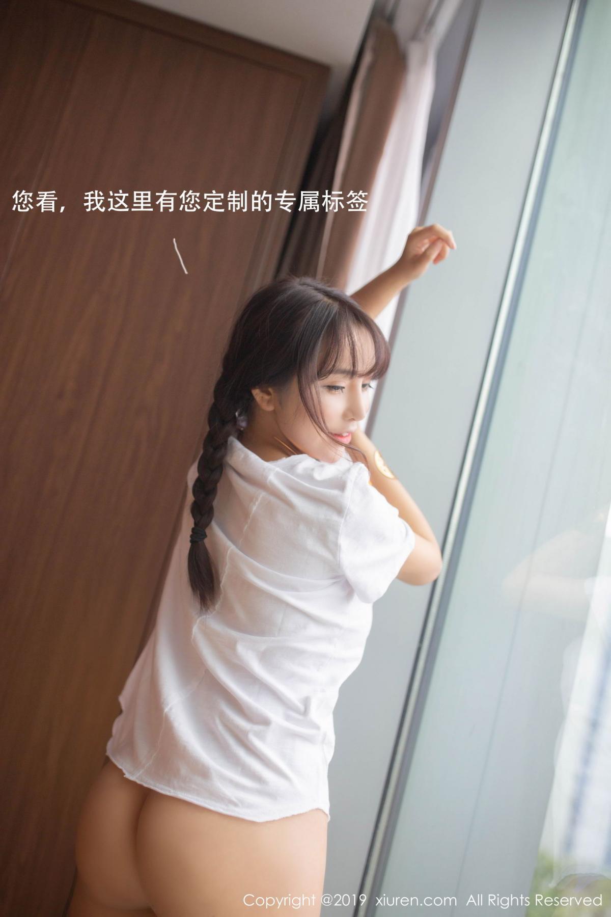 [XiuRen] Vol.1730 Tao Xi Le 23P, Adult, Tao Xi Le, Xiuren