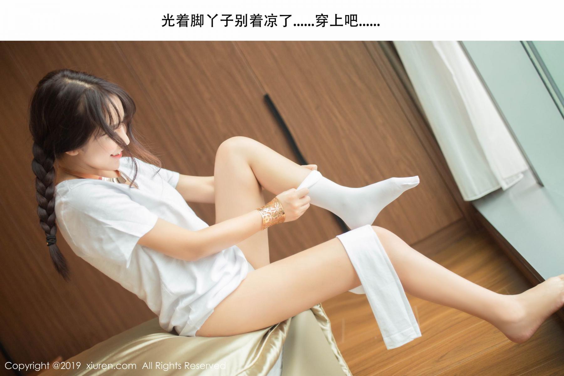 [XiuRen] Vol.1730 Tao Xi Le 29P, Adult, Tao Xi Le, Xiuren