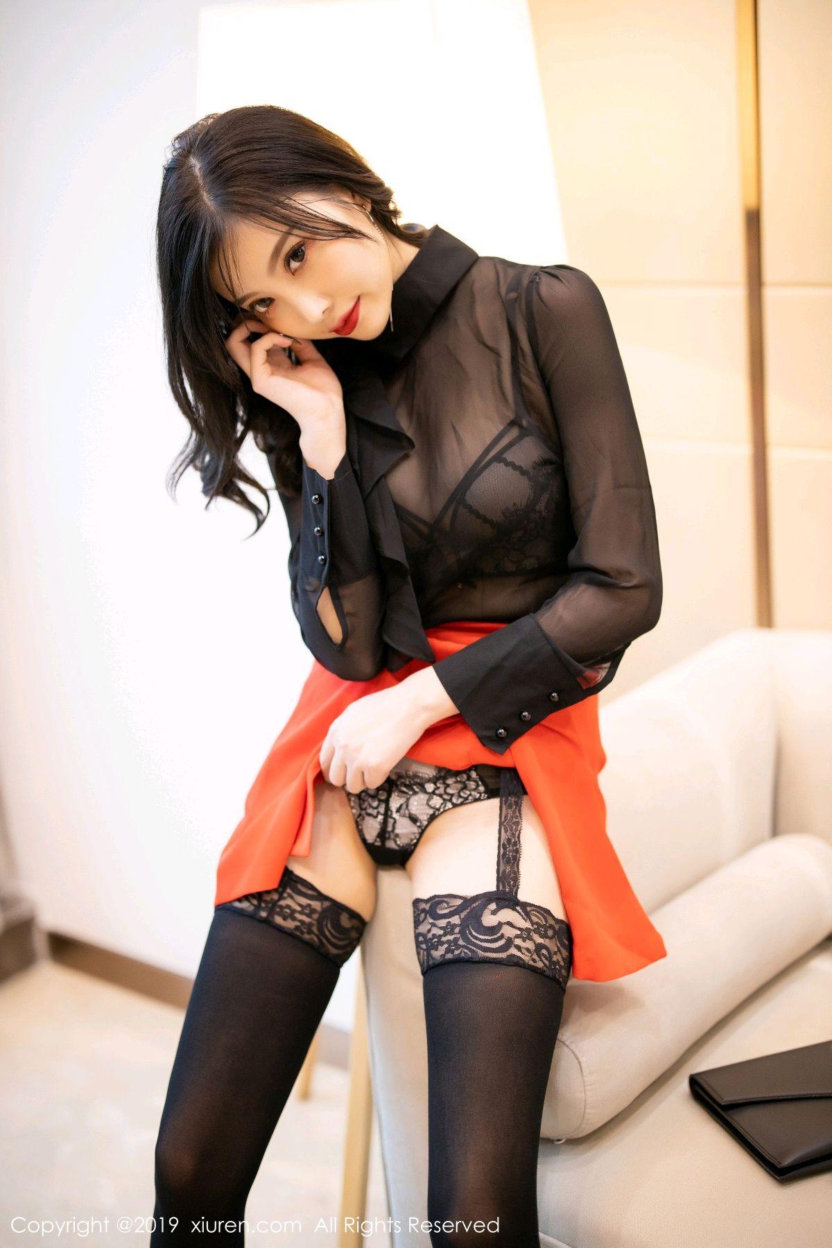 [XiuRen] Vol.1778 Yang Chen Chen 25P, Underwear, Xiuren, Yang Chen Chen
