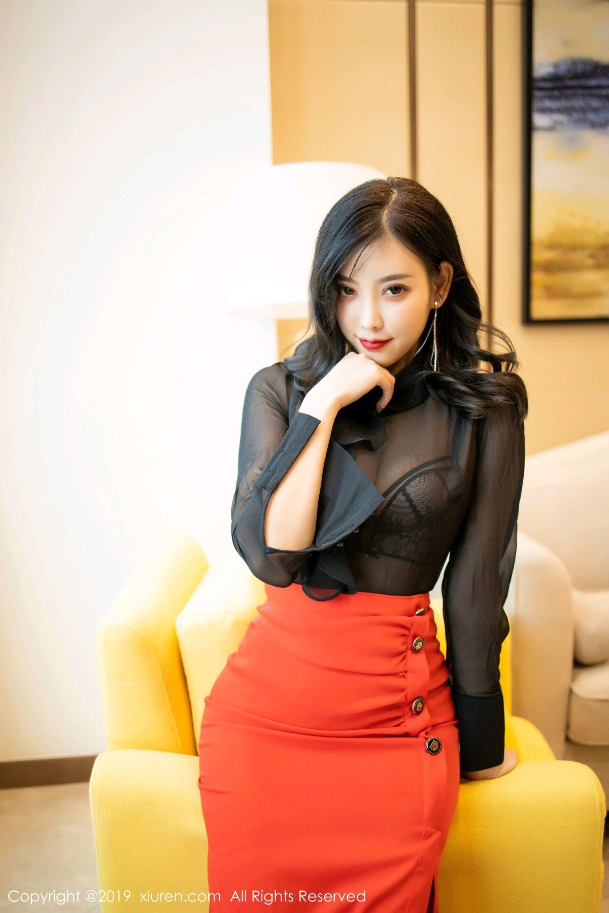[XiuRen] Vol.1778 Yang Chen Chen 44P, Underwear, Xiuren, Yang Chen Chen