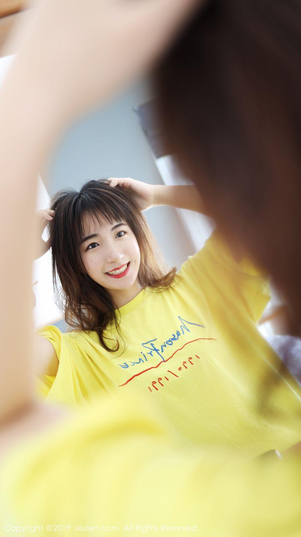 [XiuRen] Vol.1892 Yi Er Na Tie 10P, Gong Tian Yi, Lovely, Pretty, Xiuren