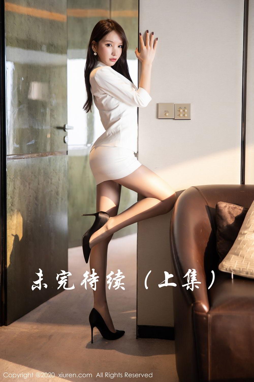 [XiuRen] Vol.2031 Zhou Yu Xi 52P, Uniform, Xiuren, Zhou Yu Xi