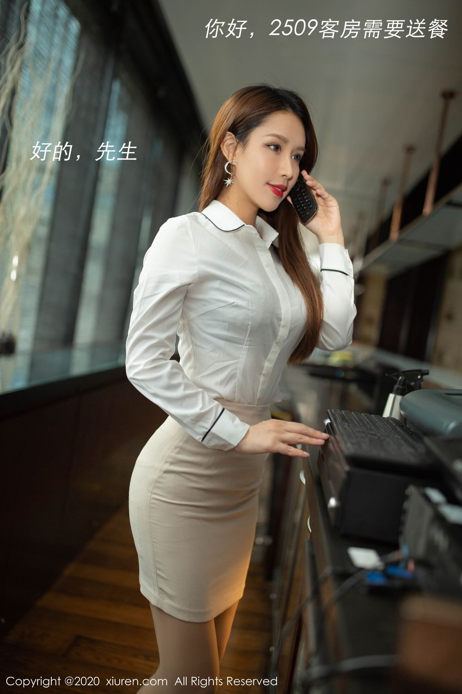 [XiuRen] Vol.2154 Xu An An 3P, Underwear, Uniform, Xiuren, Xu An An