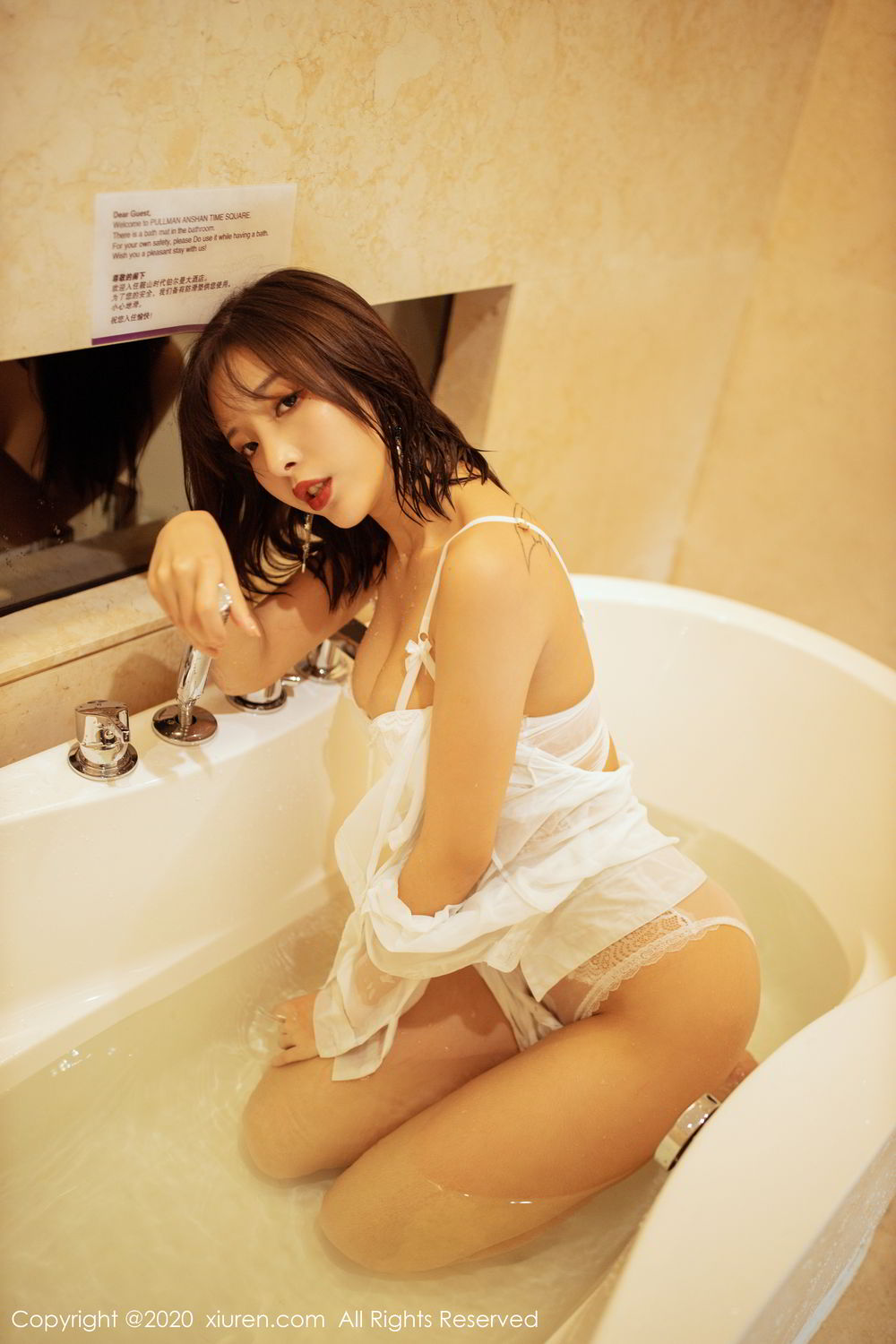 [XiuRen] Vol.2158 Chen Xiao Miao 44P, Bathroom, Chen Xiao Miao, Tall, Wet, Xiuren