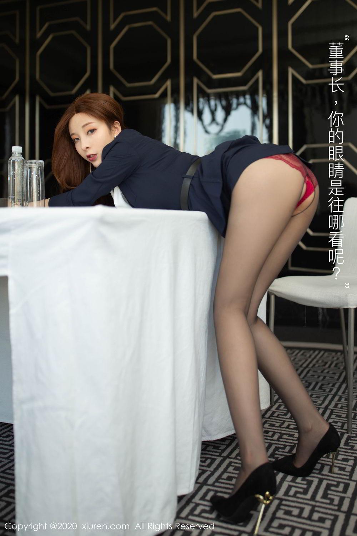 [XiuRen] Vol.2213 Chen Xiao Miao 2P, Black Silk, Chen Xiao Miao, Underwear, Uniform, Xiuren