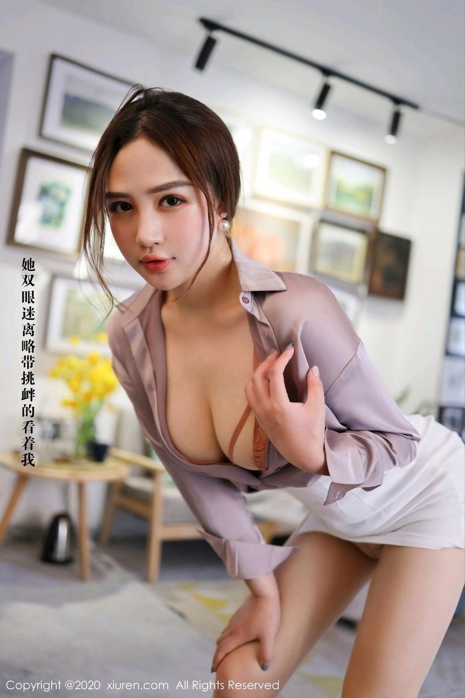 [XiuRen] Vol.2288 Xu Cake 14P, Underwear, Xiuren, Xu Cake