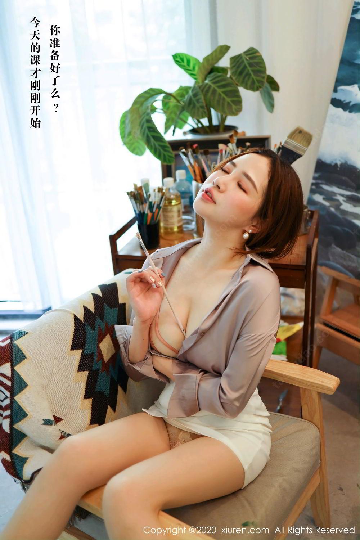 [XiuRen] Vol.2288 Xu Cake 19P, Underwear, Xiuren, Xu Cake