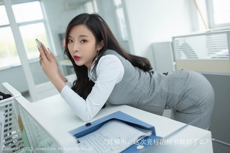[XiuRen] Vol.2435 Chen Xiao Miao 1P, Chen Xiao Miao, Underwear, Uniform, Xiuren