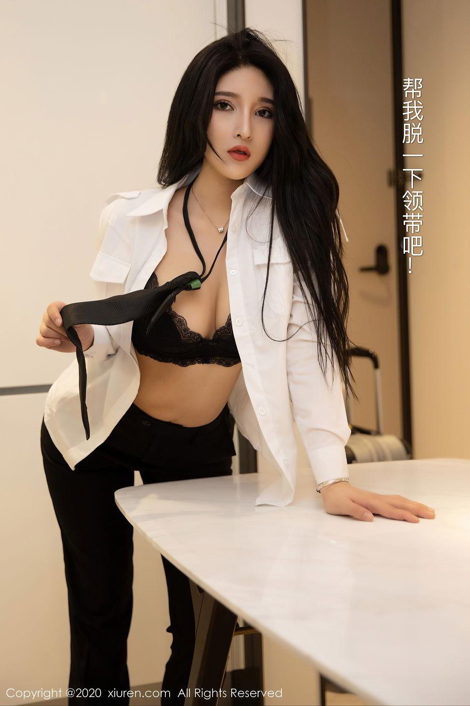 [XiuRen] Vol.2484 Shu Shu Mei Mei 10P, Black Silk, Shu Shu Mei Mei, Underwear, Xiuren
