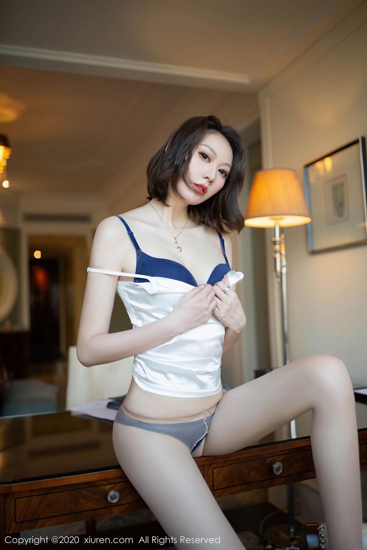 [XiuRen] Vol.2486 Yi Xuan 22P, Fu Yi Xuan, Tall, Temperament, Underwear, Uniform, Xiuren