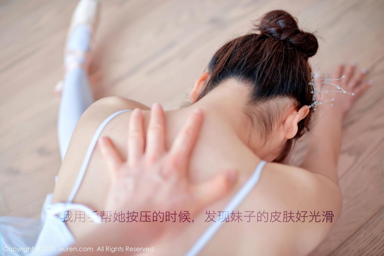 [XiuRen] Vol.2560 Bai Lu Xiao Zhu 33P, Bai Lu Xiao Zhu, Xiuren