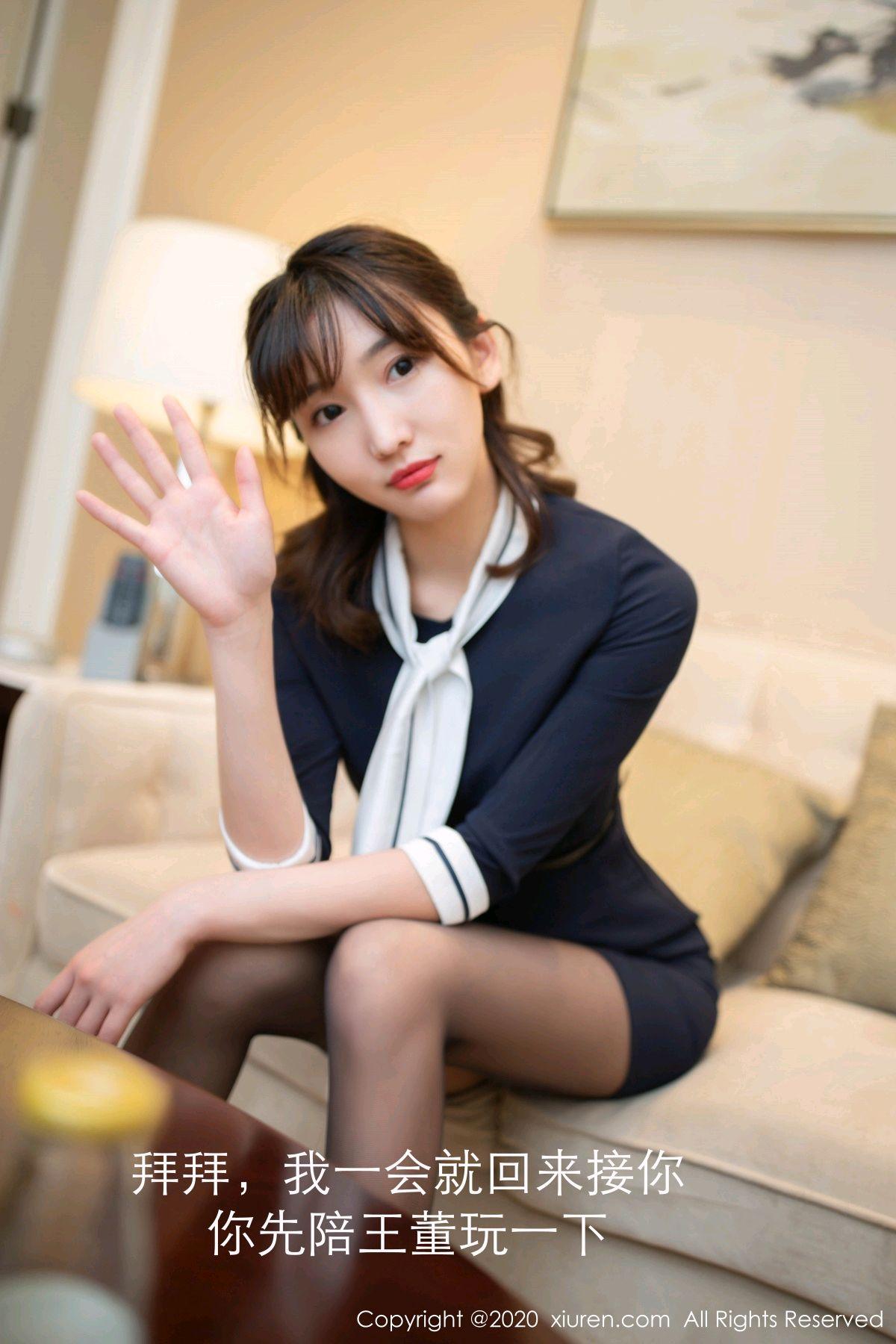 [XiuRen] Vol.2647 Lu Xuan Xuan 15P, Black Silk, Lu Xuan Xuan, Tall, Uniform, Xiuren