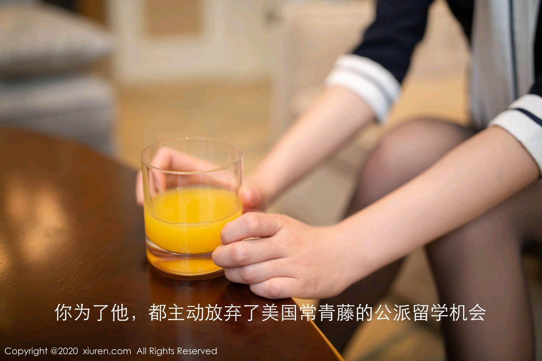 [XiuRen] Vol.2647 Lu Xuan Xuan 18P, Black Silk, Lu Xuan Xuan, Tall, Uniform, Xiuren