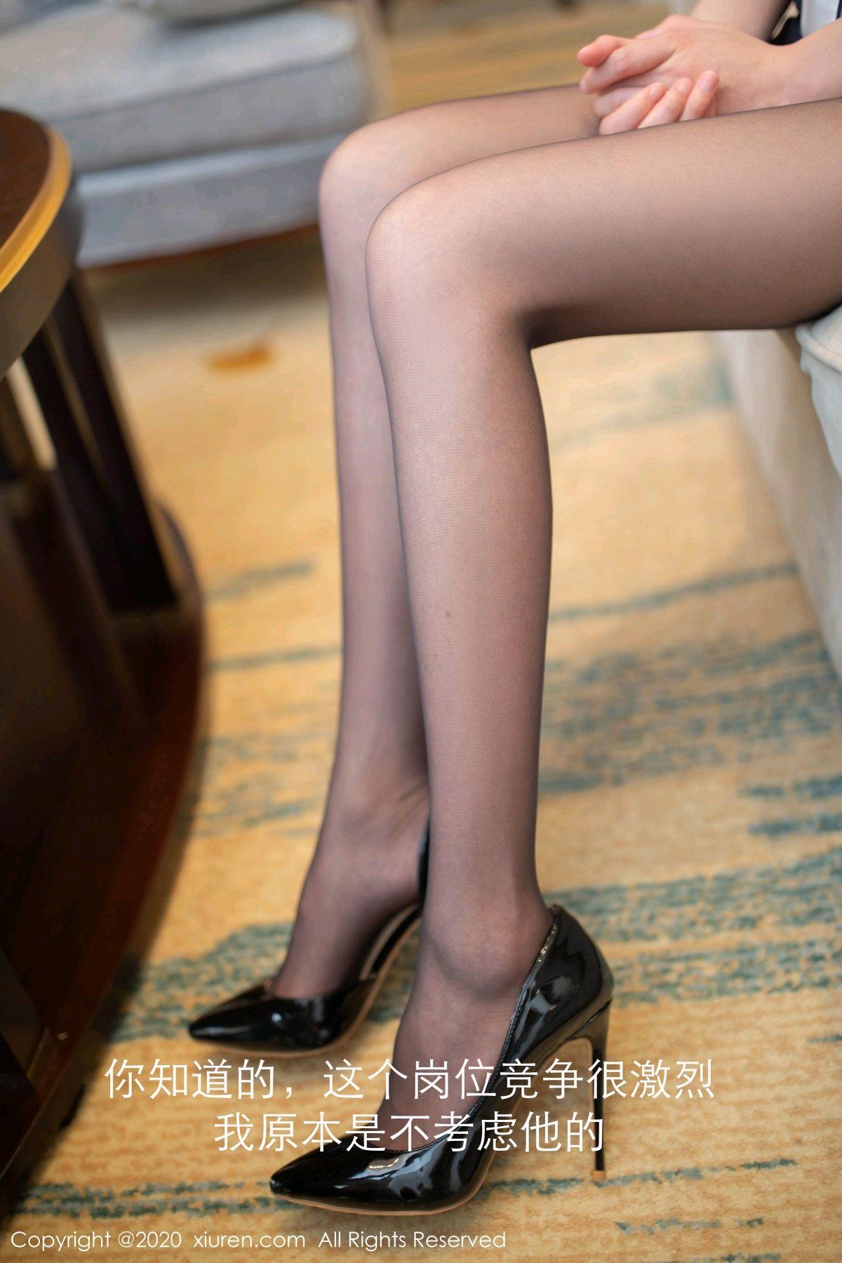 [XiuRen] Vol.2647 Lu Xuan Xuan 20P, Black Silk, Lu Xuan Xuan, Tall, Uniform, Xiuren