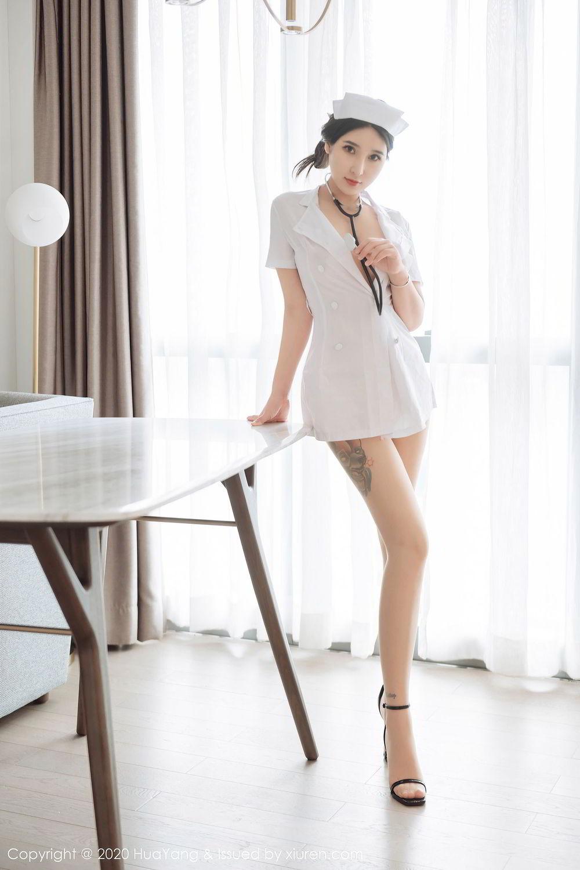 [XiuRen] Vol.267 Shu Shu Mei Mei 30P, Nurse, Shu Shu Mei Mei, Tall, Xiuren