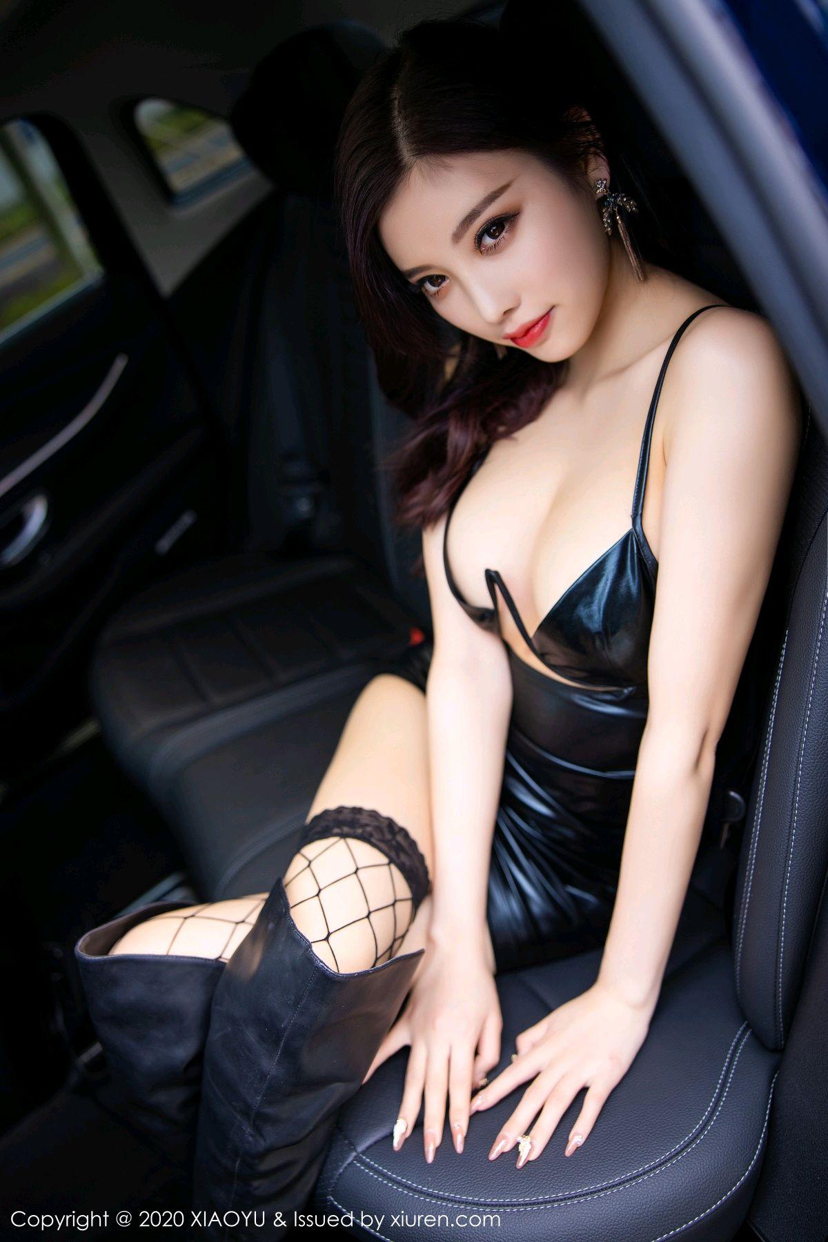 [XiuRen] Vol.338 Yang Chen Chen 25P, Outdoor, Tall, Xiuren, Yang Chen Chen