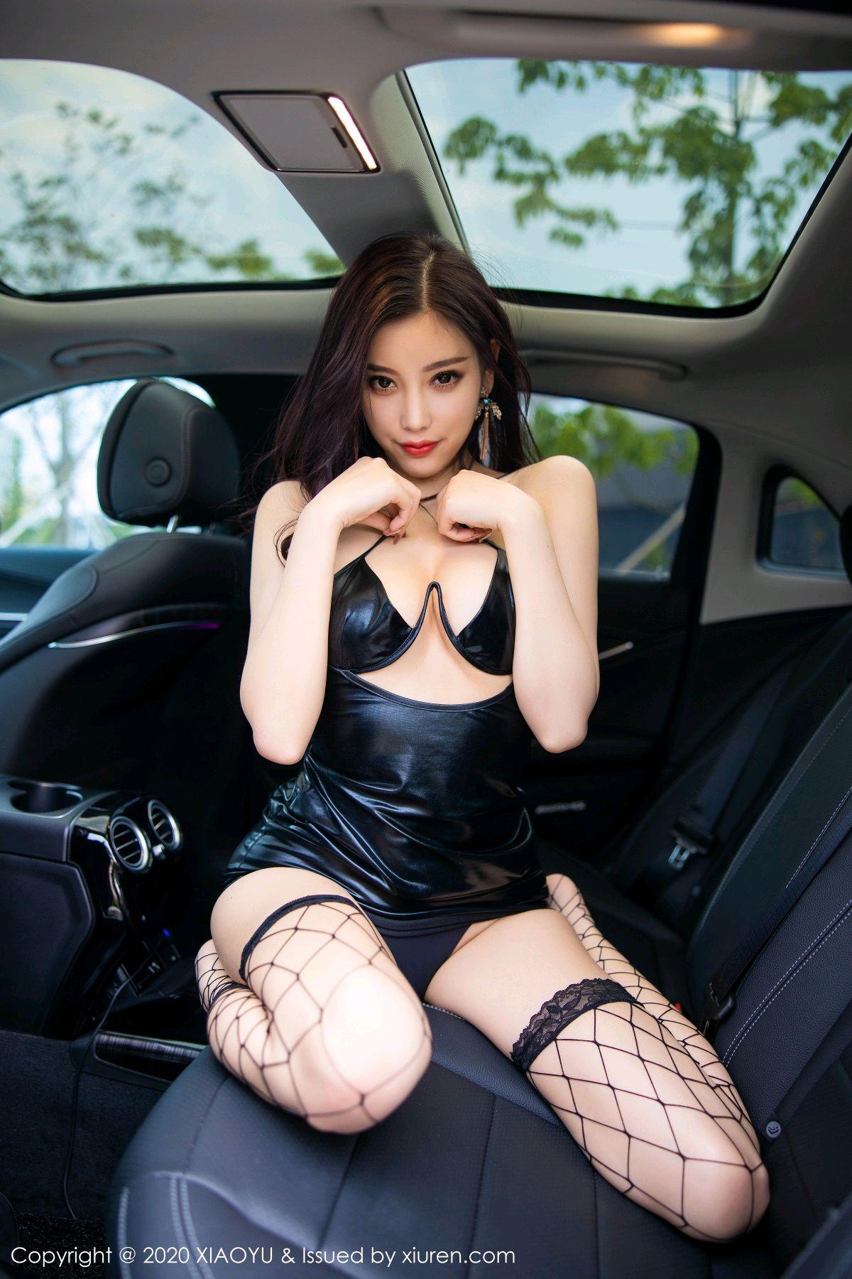 [XiuRen] Vol.338 Yang Chen Chen 39P, Outdoor, Tall, Xiuren, Yang Chen Chen