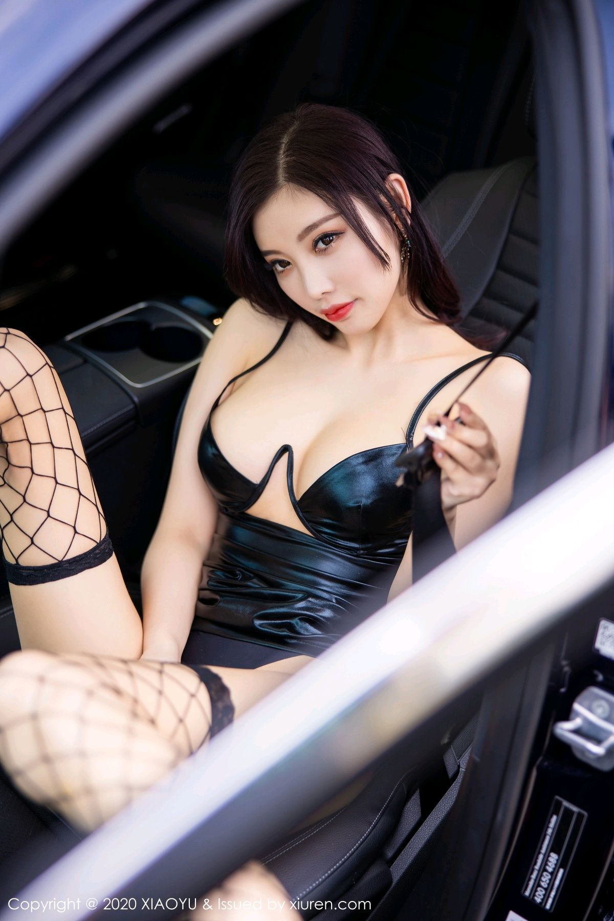 [XiuRen] Vol.338 Yang Chen Chen 48P, Outdoor, Tall, Xiuren, Yang Chen Chen