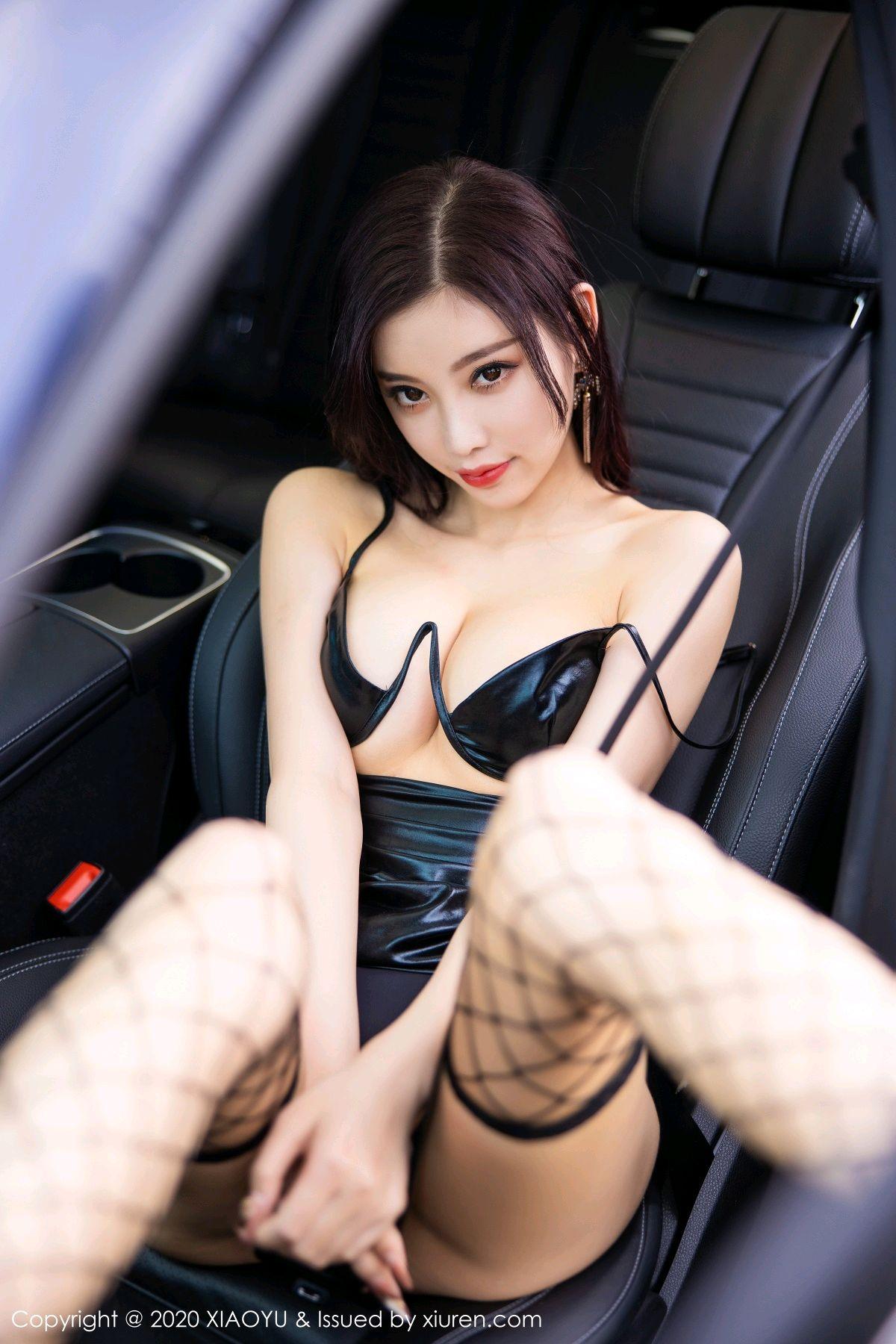 [XiuRen] Vol.338 Yang Chen Chen 51P, Outdoor, Tall, Xiuren, Yang Chen Chen