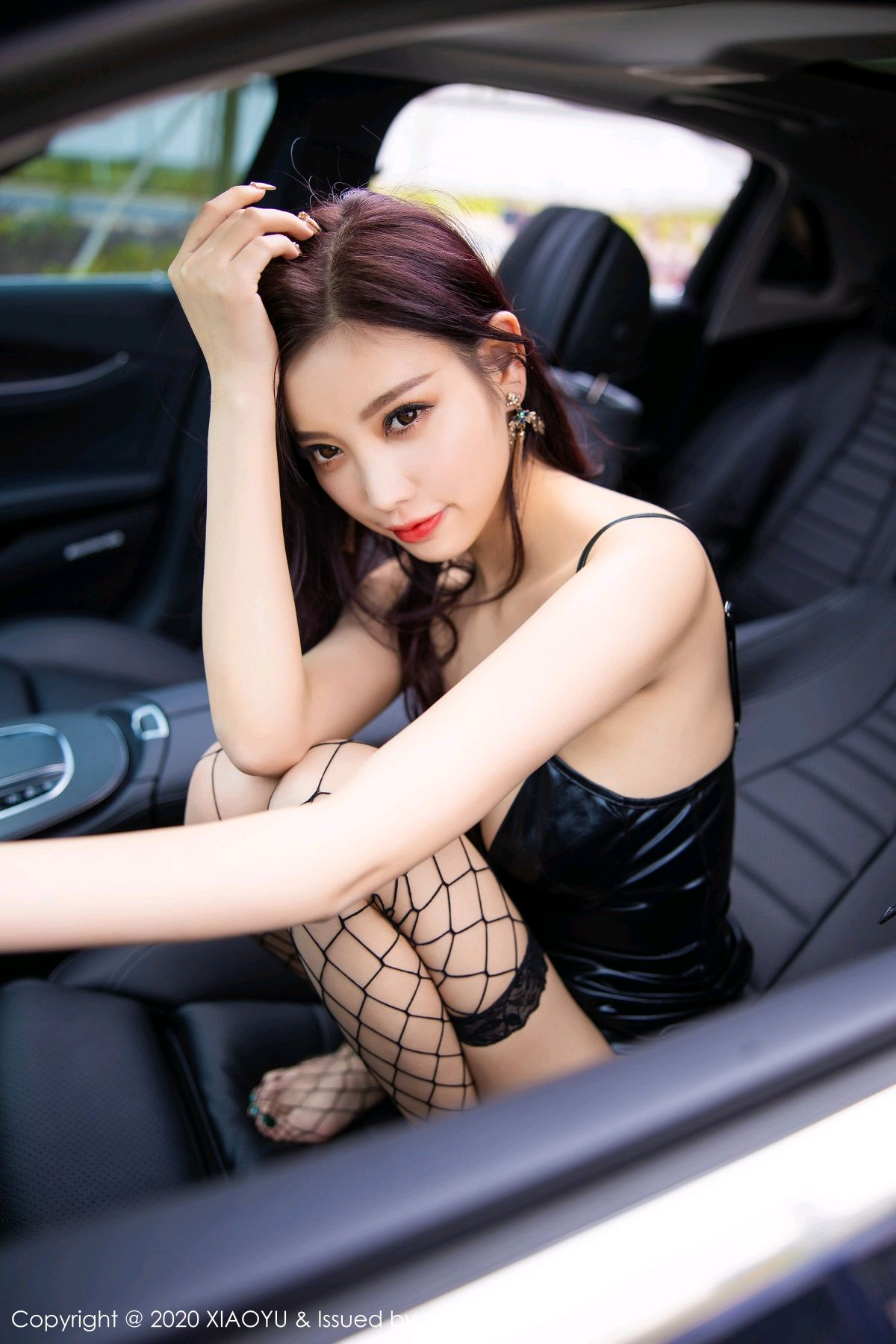 [XiuRen] Vol.338 Yang Chen Chen 59P, Outdoor, Tall, Xiuren, Yang Chen Chen