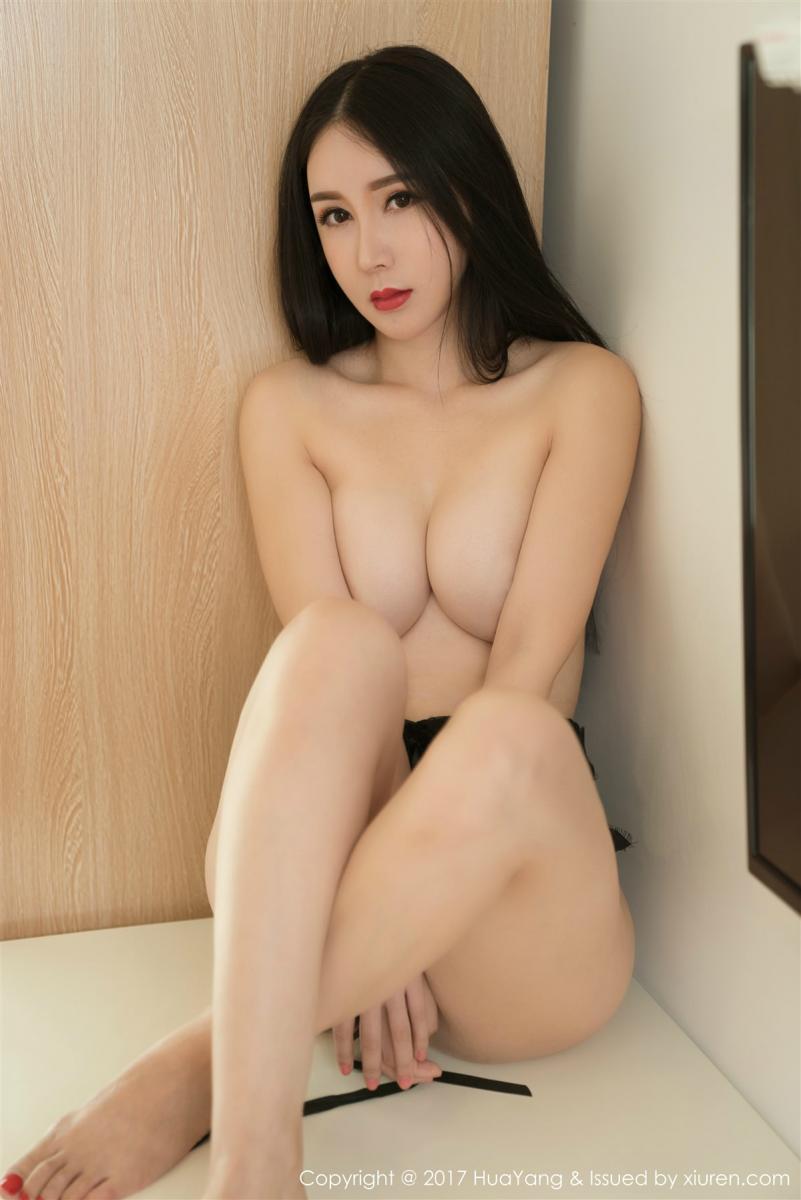 HuaYang VOL.011 13P, Gu Xin Yi, HuaYang