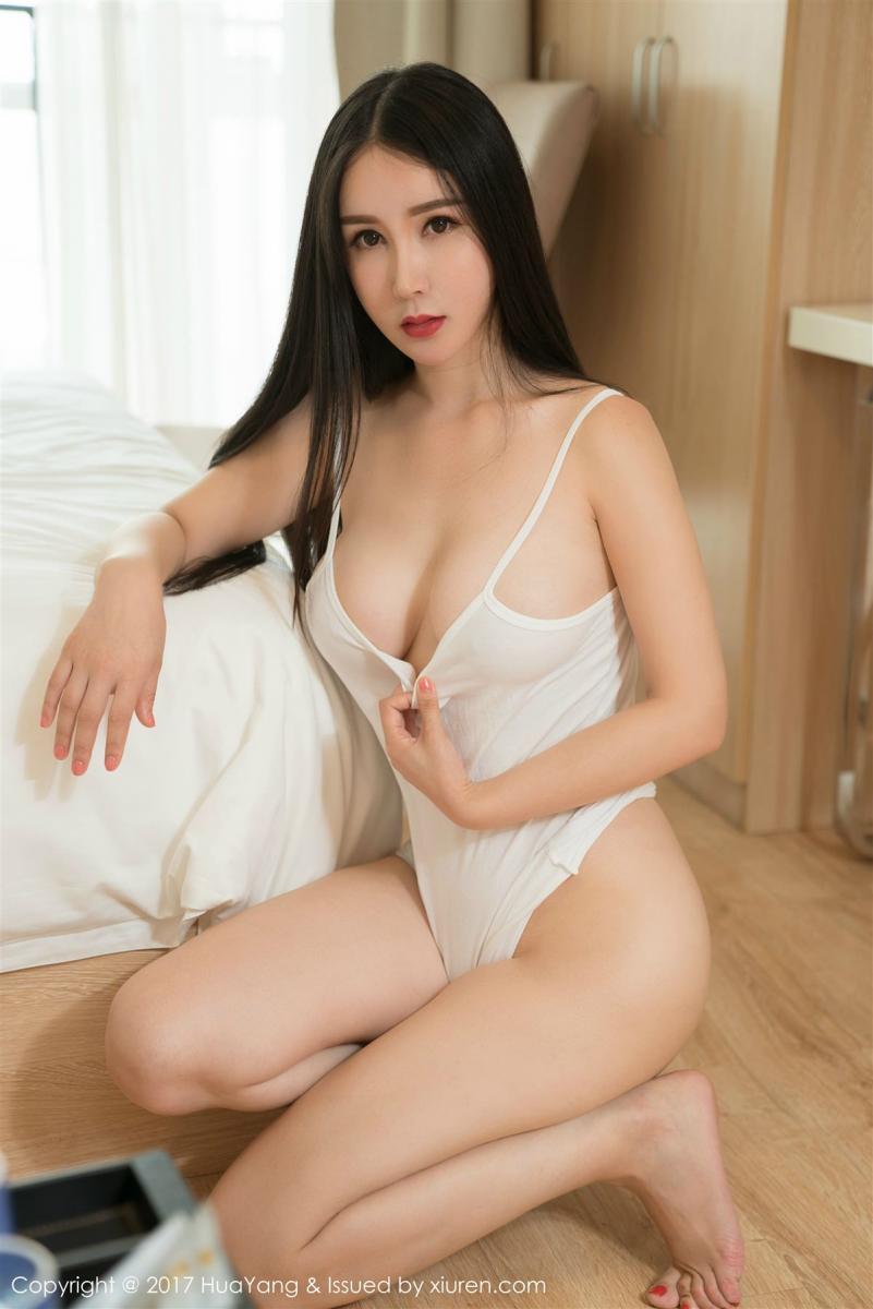 HuaYang VOL.011 29P, Gu Xin Yi, HuaYang