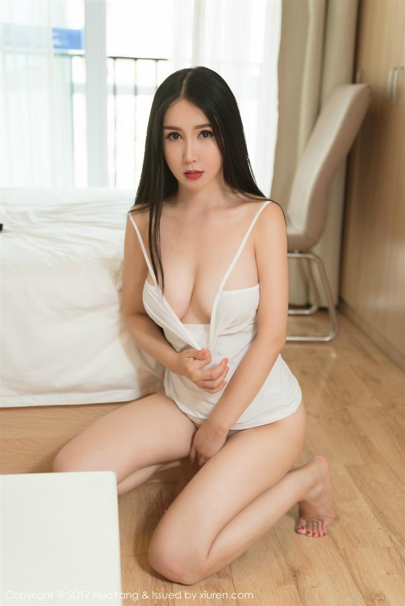 HuaYang VOL.011 32P, Gu Xin Yi, HuaYang