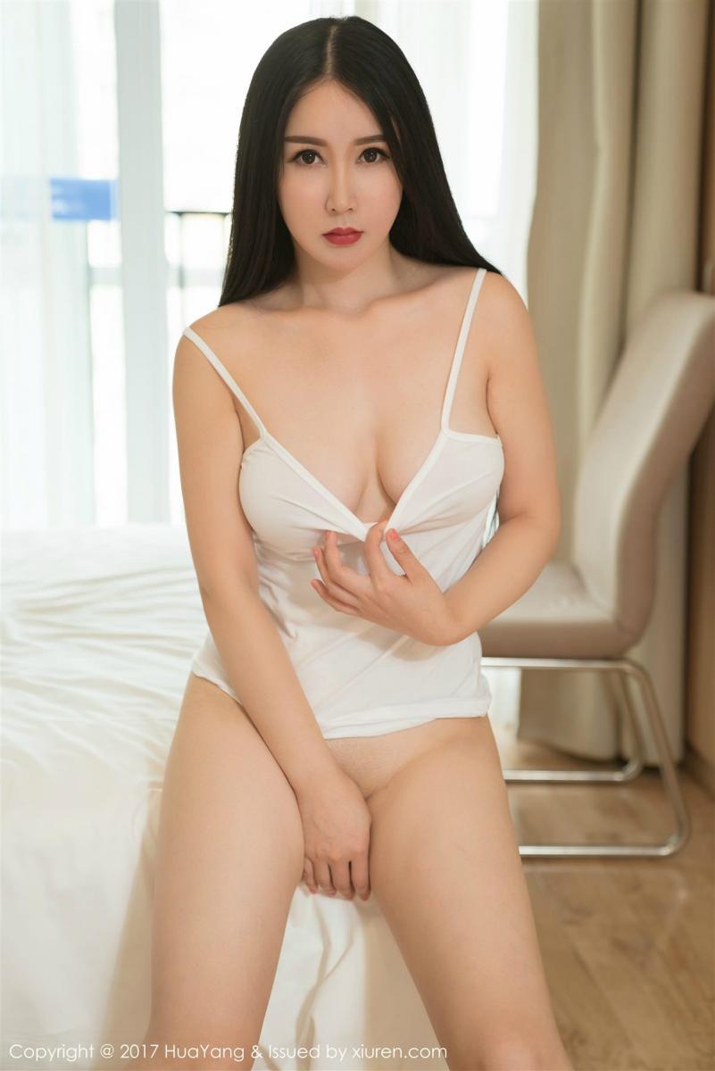 HuaYang VOL.011 41P, Gu Xin Yi, HuaYang