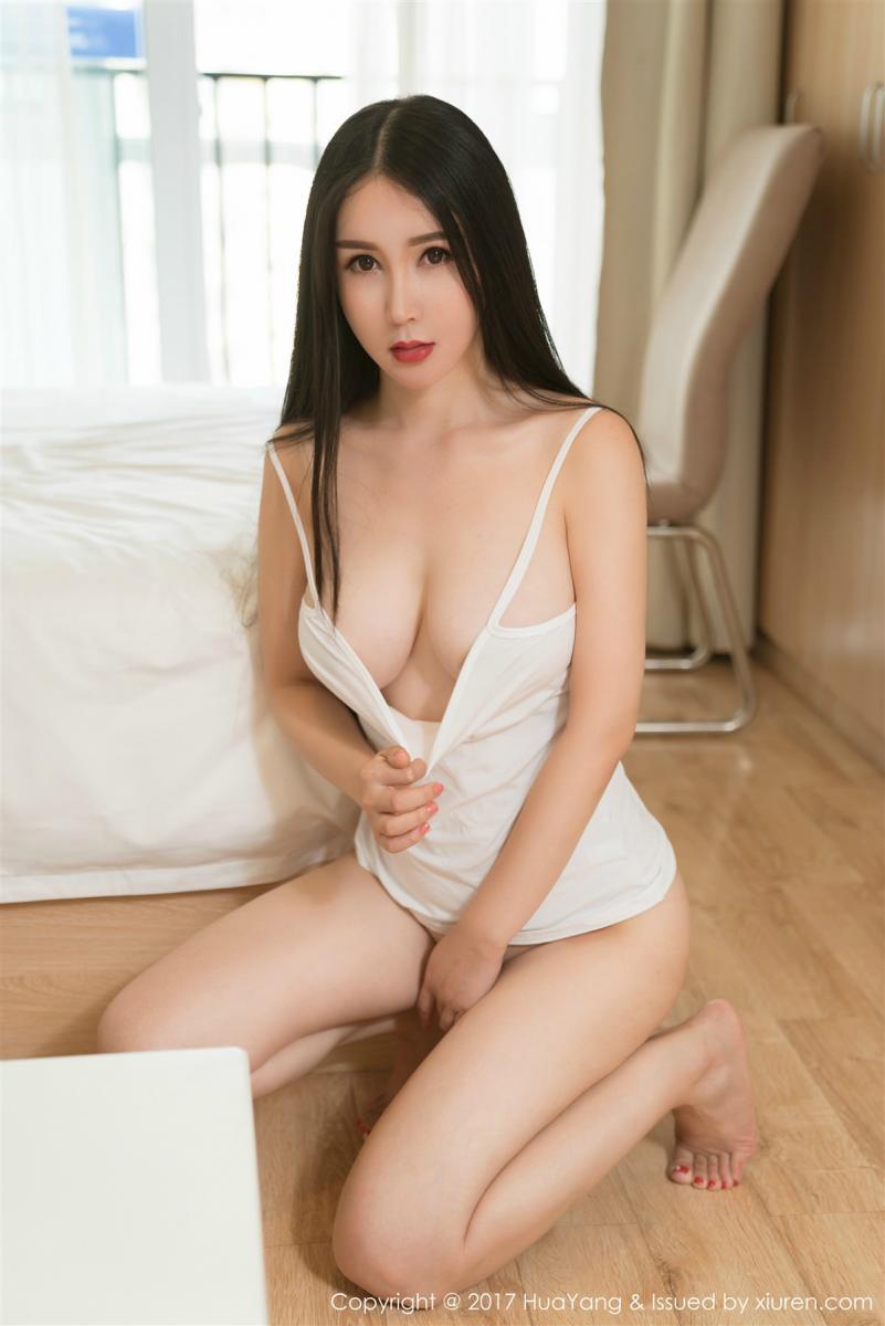 HuaYang VOL.011 4P, Gu Xin Yi, HuaYang