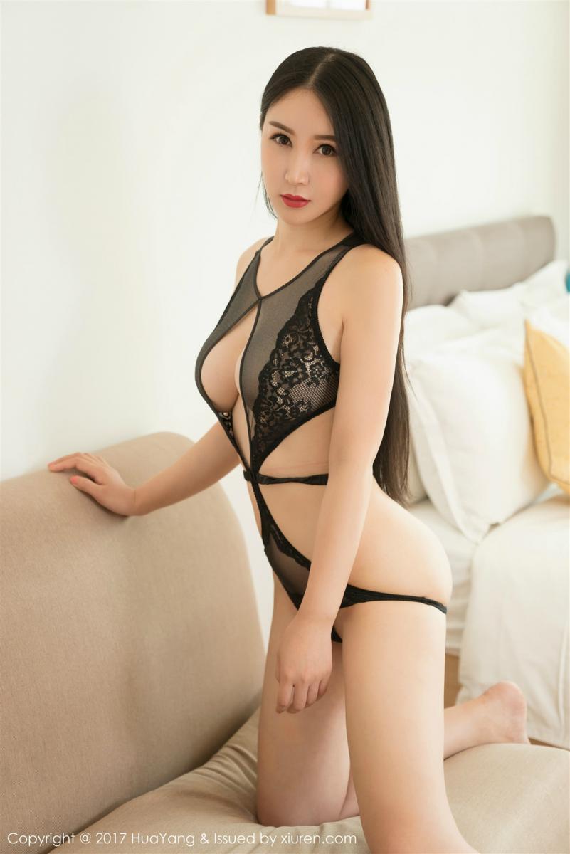 HuaYang VOL.011 6P, Gu Xin Yi, HuaYang