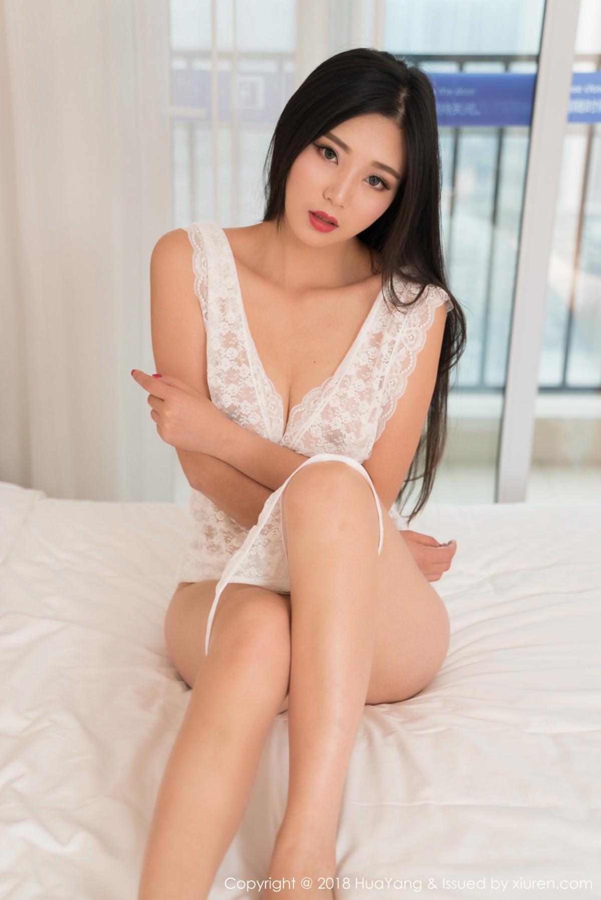 HuaYang VOL.033 23P, HuaYang, Song Ki Ki