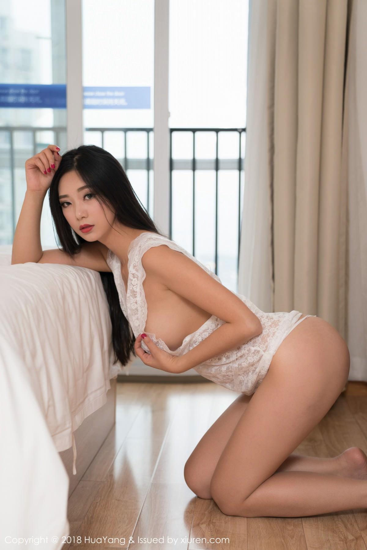 HuaYang VOL.033 24P, HuaYang, Song Ki Ki