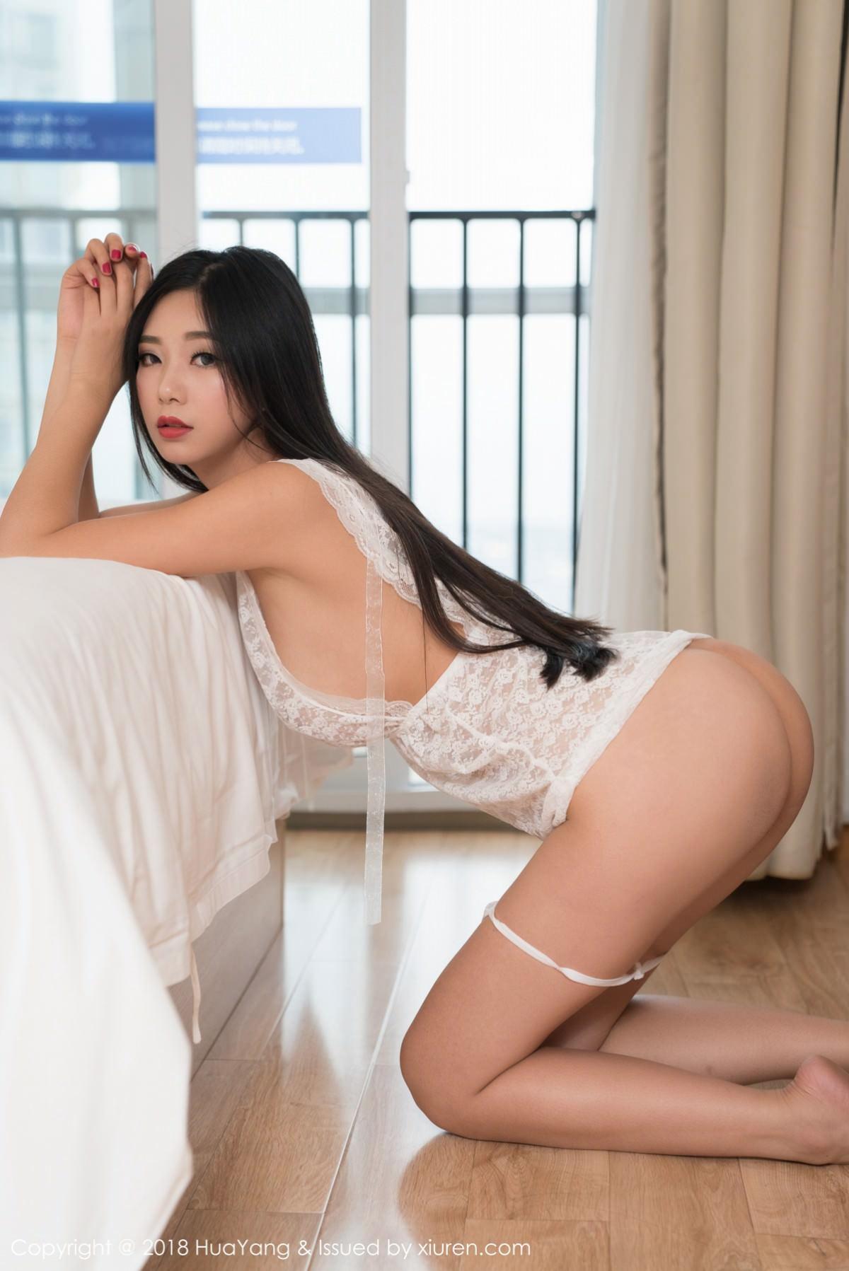 HuaYang VOL.033 26P, HuaYang, Song Ki Ki